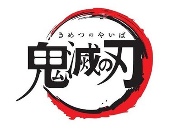 【鬼滅の刃】炭治郎父親・炭十郎の声優は三木眞一郎!キャラ代表作一覧
