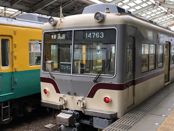 富山鉄道の立山行き