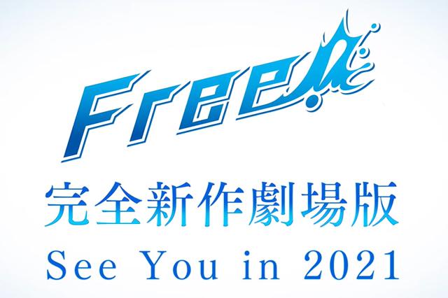 Free(フリー)