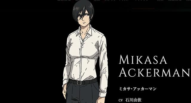 【進撃の巨人】ミカサアッカーマン声優・石川由依のキャラ代表作一覧