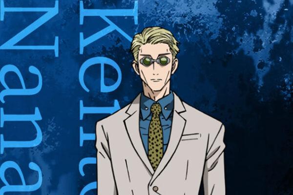 【呪術廻戦】七海建人声優・津田健次郎のキャラ代表作!鬼滅の刃予想