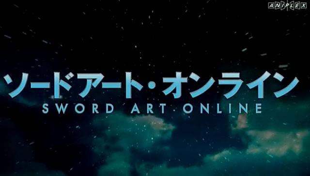 ソードアートオンライン