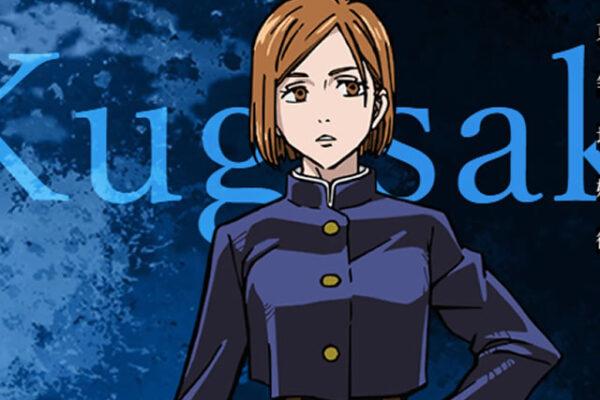 【呪術廻戦】釘崎野薔薇声優・瀬戸麻沙美のキャラ代表作!鬼滅の刃予想