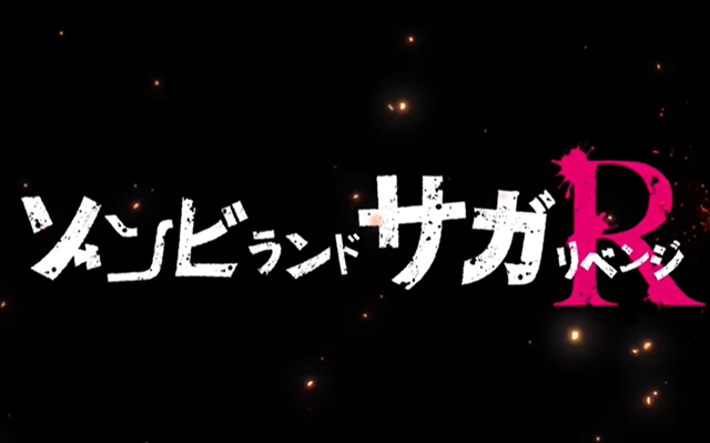 【ゾンビランドサガ】アニメ3期続編の放送日はいつから?可能性は?