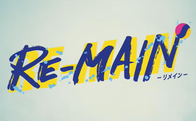 RE-MAIN(リメイン)