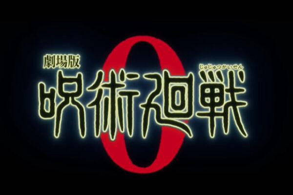 【呪術廻戦0】祈本里香声優は花澤香菜!小野賢章との共演作品は?